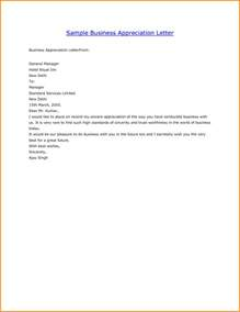 Recovery Officer Cover Letter by Business Continuity Manager Cover Letter