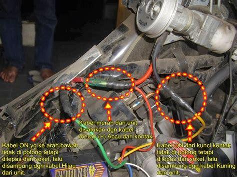 Pengaman Php Maling Motor 1 immobilizer adalah pengaman motor sensor sentuh dgn sirine
