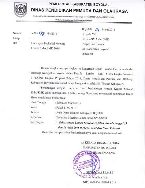 info sma smk kabupaten boyolali undangan technical