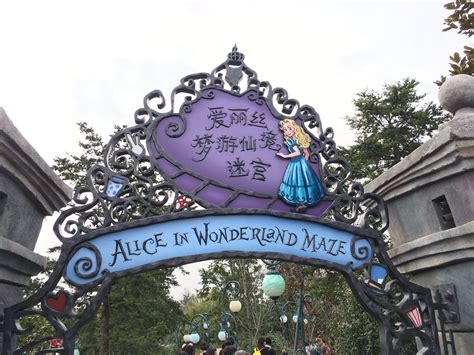 theme park review twitter theme park review on twitter quot the alice maze is super