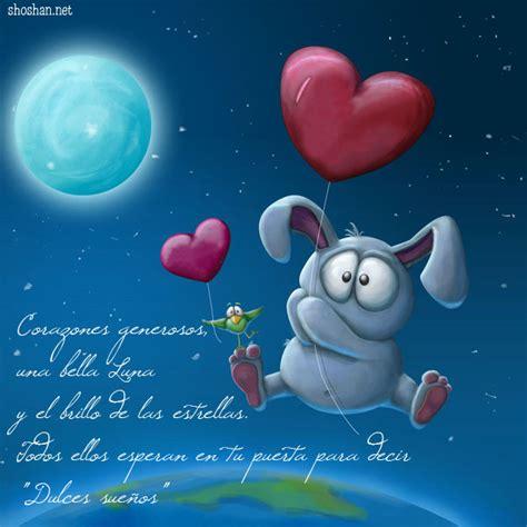 imagenes animadas buenas noches gratis imagen gratis para desear buenas noches con el brillo de