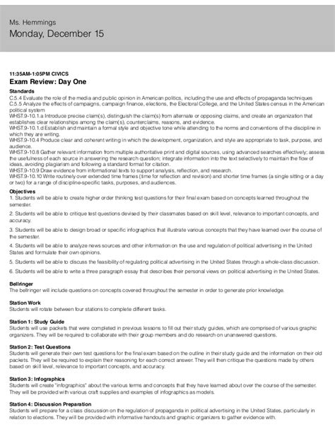 lesson plan template kentucky slelessonplans search results calendar 2015