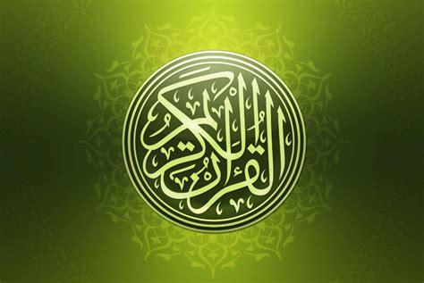 Kata Mutiara Kehidupan Islami Terbaru