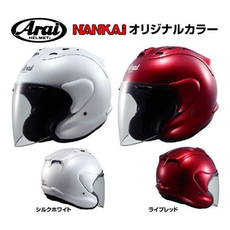 Helmet Arai Nankai Kuning rider s blues new color arai mz nankai