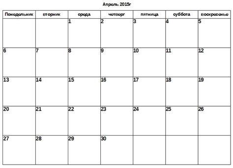 printable calendar 2016 trinidad 2016 calendar printable free trinidad calendar template 2016
