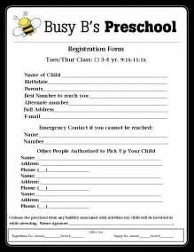 child care registration form template busy b s preschool registration form