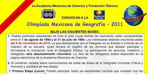 convocatoria 2015 2016 olimpiada mexicana de convocatoria 2015 2016 olimpiada mexicana de