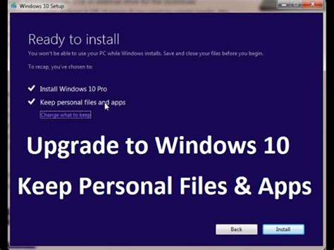 Install Windows 10 Keep Personal Files And Apps | how to upgrade to windows 10 keep all your personal