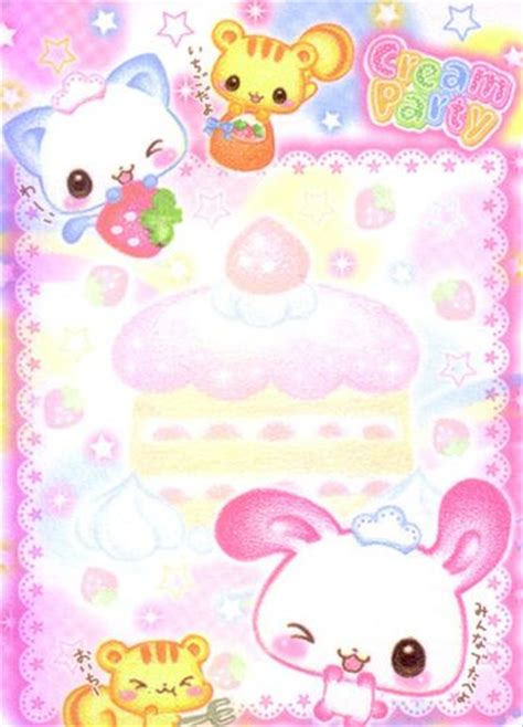 bouncy flouncy pug 17 best images about kawaii letters on kawaii shop in