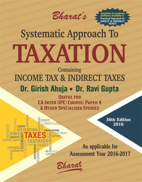 selling yourself into a a systematic approach to getting your books buy systematic approach to taxation a y 2016 2017 by dr