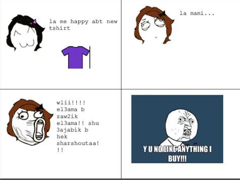 Lebanese Meme - lebanese memes tumblr