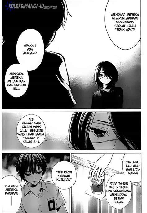 Baca manga Another Chapter 8 subtitleindonesia - Otakublay