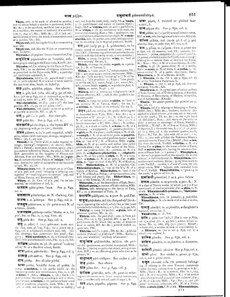 dictionary section monier williams sanskrit english dictionary page 0884