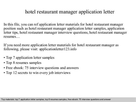 Application Letter Restaurant Manager Hotel Restaurant Manager Application Letter