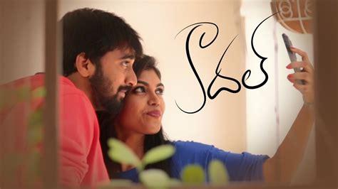telugu short films kadhal telugu short film 2017 directed by kaushik