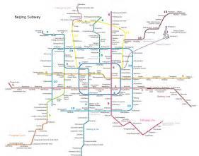 Beijing Subway Map Pics Photos Beijing Subway Map English Chinese