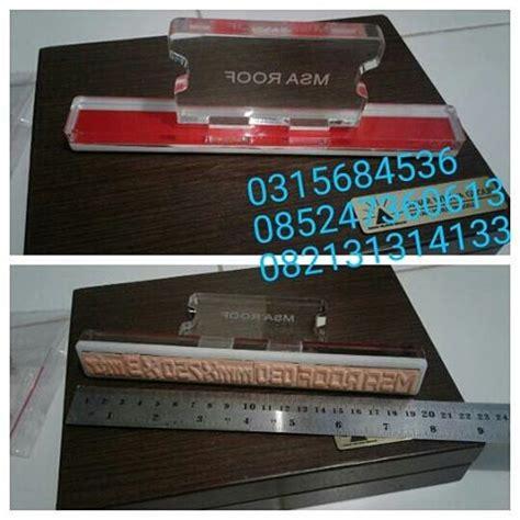 Stempel Galvalum Baja Ringan Alumunium stempel shiny jasa stempel custom