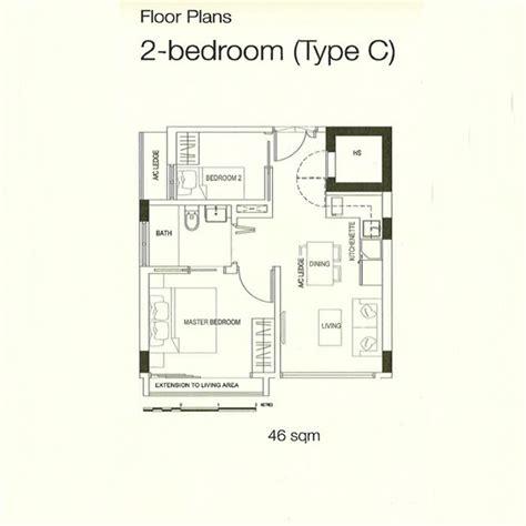 70 truro floorplan 2 bedroom new launch condo