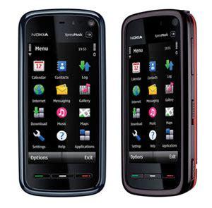 Hp Nokia Terupdate gambar hp nokia terbaru 2012 terlengkap kumpulan gambar