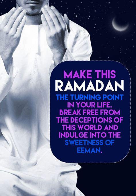 ramadan  coming quotes