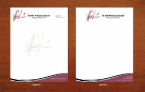 Great Business Letterhead letterhead printing