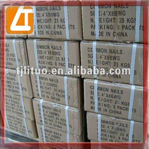 Tianjin China Coating And Galvanized Coil Nail Common Nail