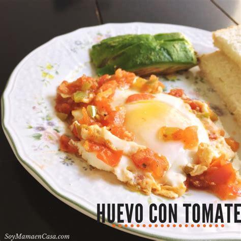 recetas de cocina de huevos receta de huevo con tomate para desayuno