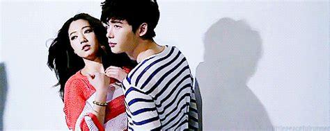 drama park shin hye dan lee jong suk lee jong suk park shin hye k drama amino