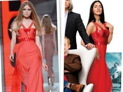 Versace Dress On Megan Fox In A Poster megan fox wear versace dress on a poster all about