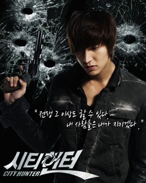 download film lee min ho city hunter lee min ho images min ho city hunter wallpaper and