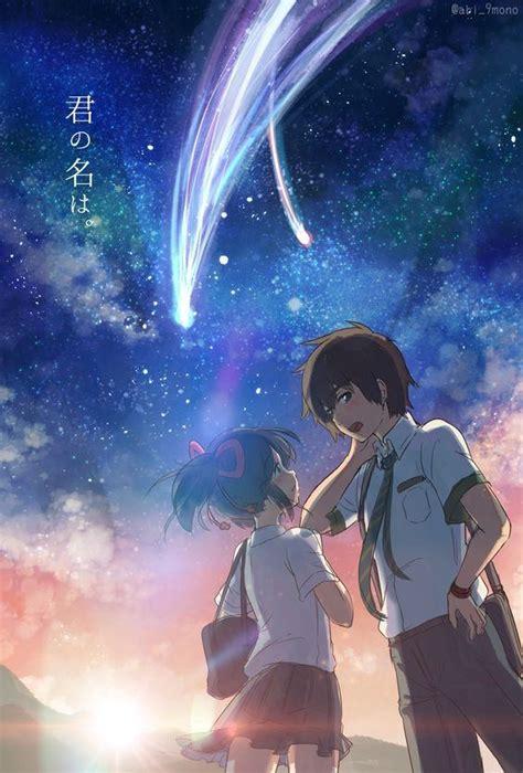 anime movie romance which is the best anime romance movie quora