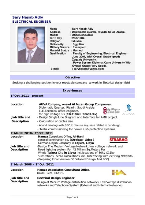 Resume Format Doc For Electrical Engineers Design Electrical Engineer Cv