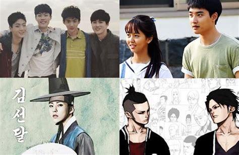 film terbaru member exo exo kai cast as leads in web drama choco bank kpopmap