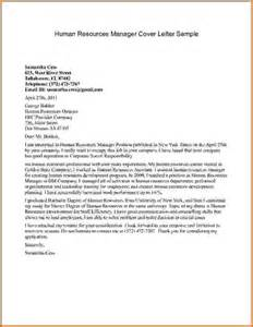 addressing a cover letter to human resources 5 hr cover letter sle lease template