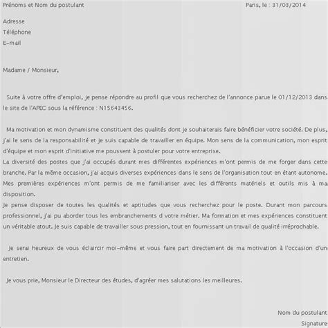 Lettre De Motivation Stage Vendeuse Pret A Porter lettre de motivation pret a porter lettre de motivation