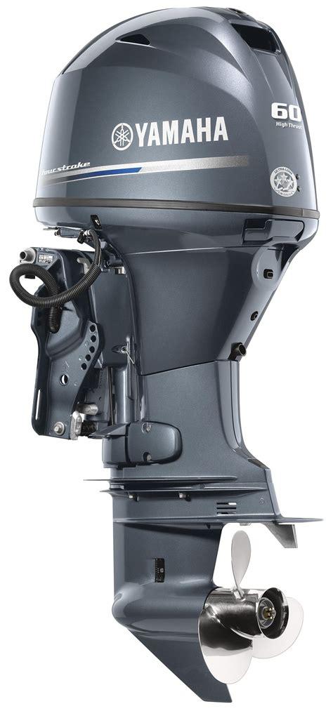 yamaha boat motor performance yamaha outboard high thrust four stroke ft25 ft60