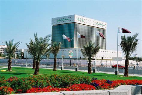 qatar central bank qcb announces setting up of qatar central securities