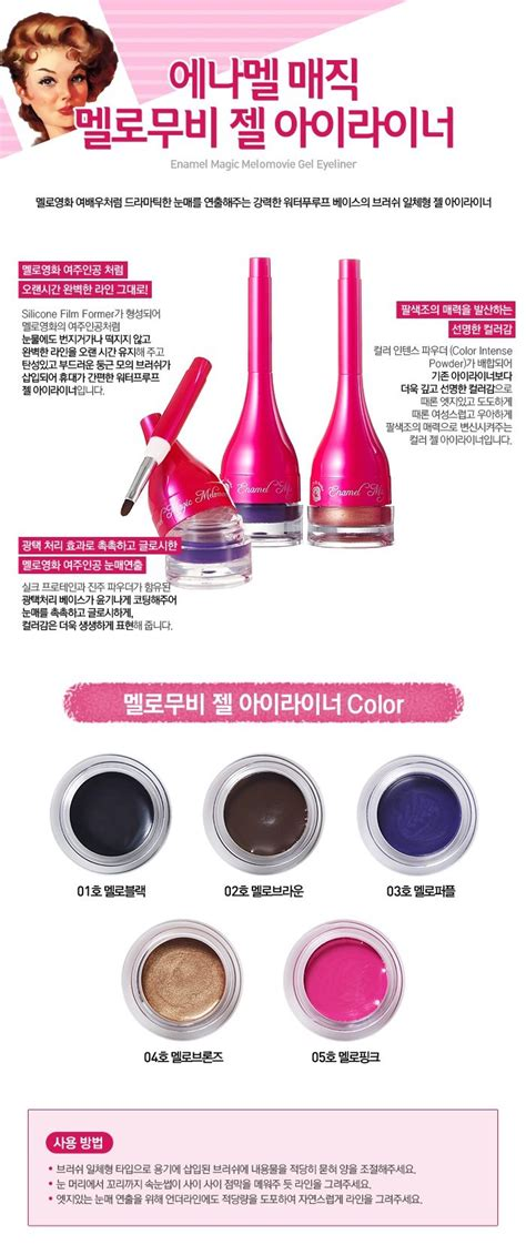 Review Magic Glossy Indonesia holika holika enamel magic melomovie gel eyeliner seoul