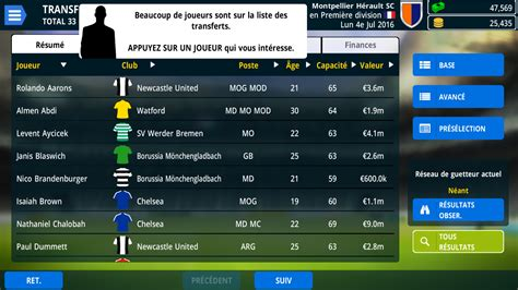 championship manager  android  test  video