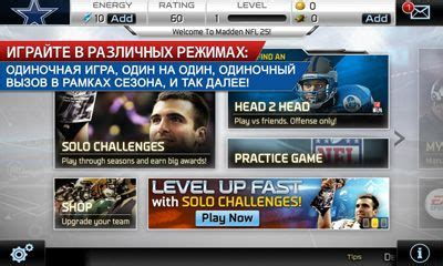 madden 25 apk madden nfl 25 by ea sports for android apk free ᐈ data file version mob org