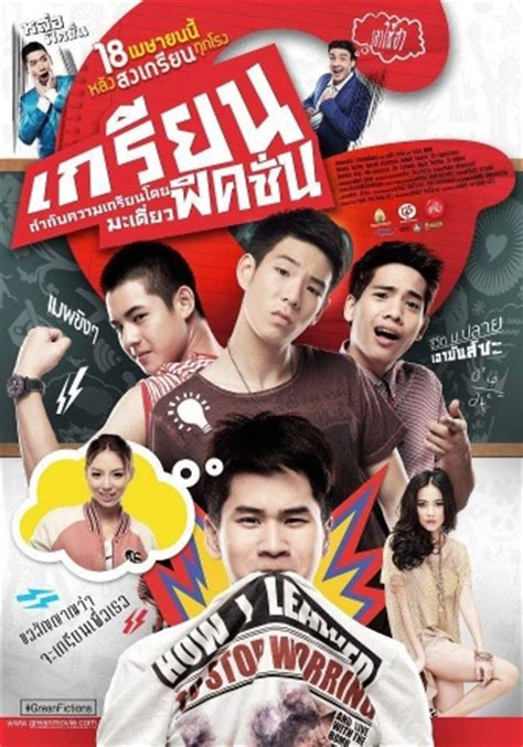 film thailand who may thailand box office may 9 12 2013 are american or thai