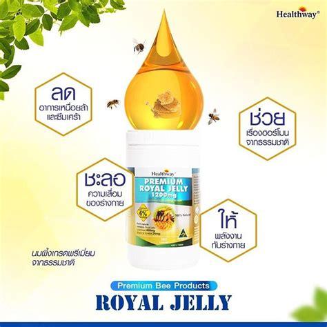 Sale Chloro Mint Chlorophyll Nature Fiber 100 Original Thailand Top healthway premium royal jelly 1200 mg thailand best