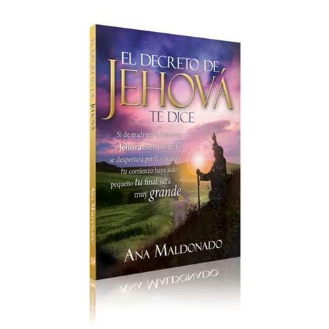 libro excellent women vmc designer libro el decreto de jehov 225 dice por profeta ana maldonado on storenvy