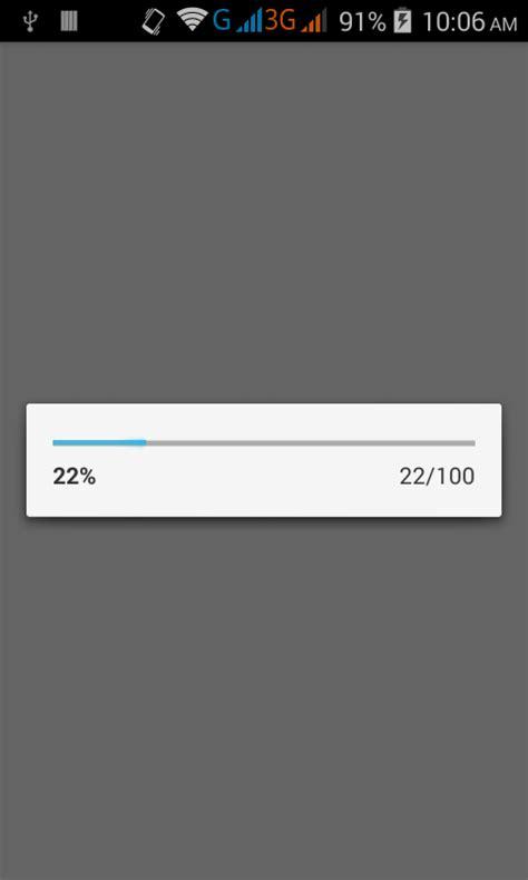 android progress dialog progress dialog 2 android exles