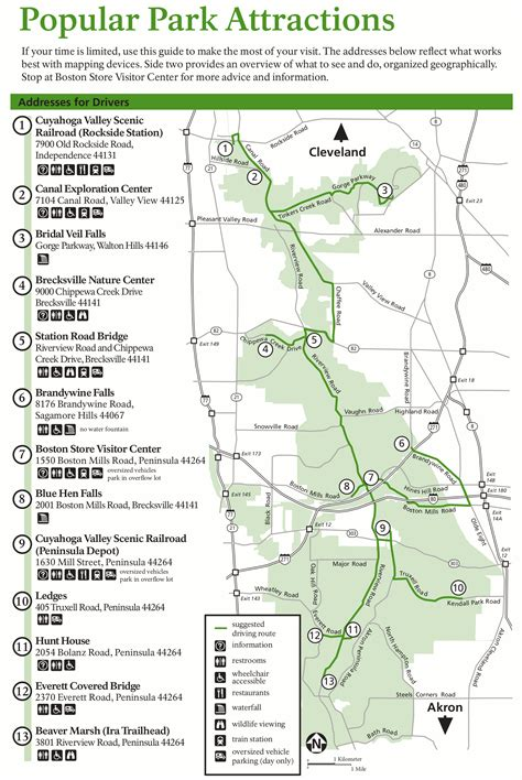 map of valley cuyahoga valley maps npmaps just free maps period
