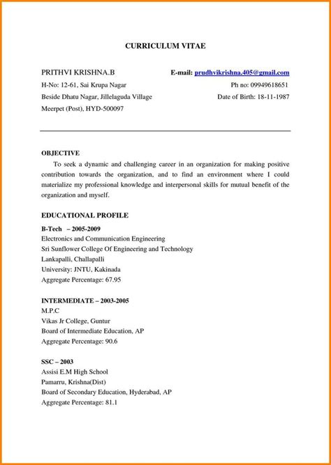 Resume Sles For Freshers Engineers Ece 25 unique career objective in cv ideas on