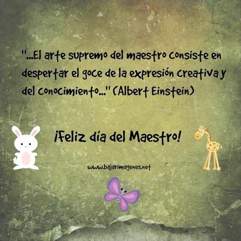Imagenes Feliz Dia Del Maestro | imagenes dia del maestro vintage pinterest einstein