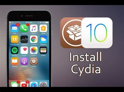 download mp3 from youtube cydia download youtube to mp3 shake lock ios 7 and lock remove