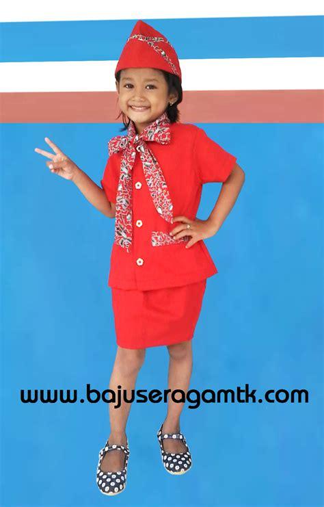 Seragam Polisi Anak Tk toko baju seragam tk paud dan tpa produksi seragam tk