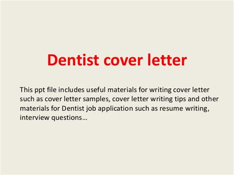 dentist cover letter dentist cover letter